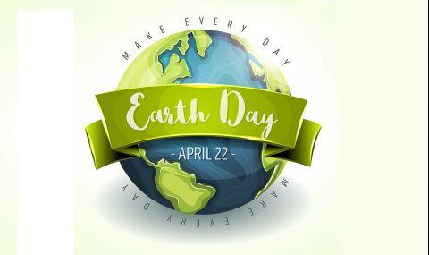 Днес е денят на Земята (ВИДЕО)