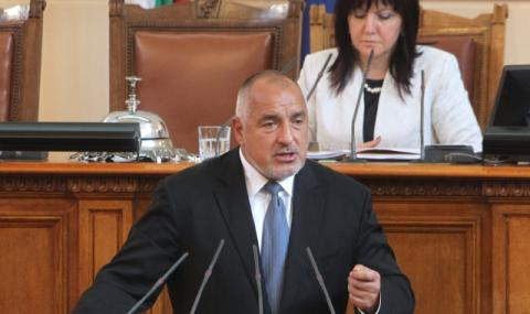 Борисов: Най-чиста е съвестта ми за миграцията
