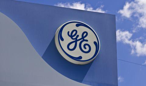General Electric обяви, че ще постигне нулеви въглеродни емисии до 2050 г.