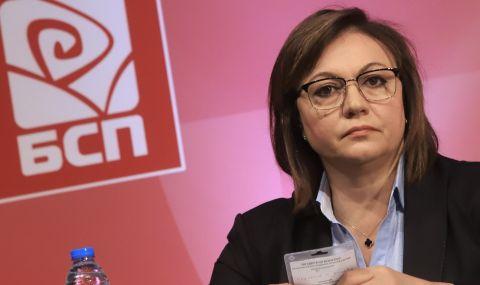 Нинова: Борисов признава,че е координирал със Станишев махането ми
