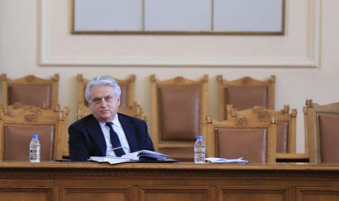 Депутати от ГЕРБ-СДС искат изслушване на Бойко Рашков - 1