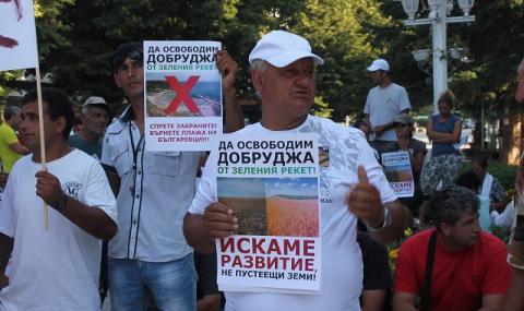 Протестите в Крайморска Добруджа не спират