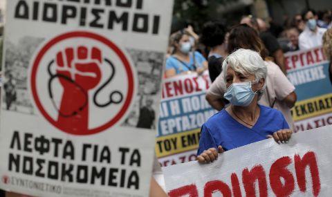 Гръцките здравни работници могат да се върнат на работа, ако се ваксинират - 1