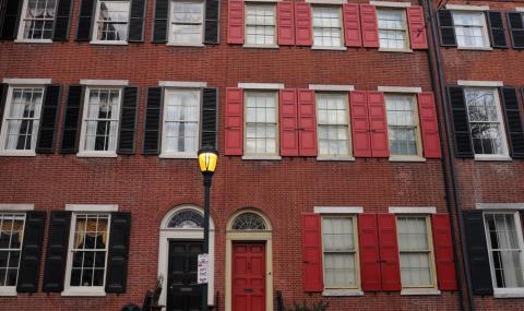 Без изселване от имота и отчуждаване на имоти