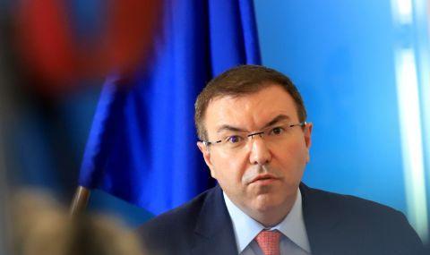 Нова заповед за влизане в България във връзка с COVID-19