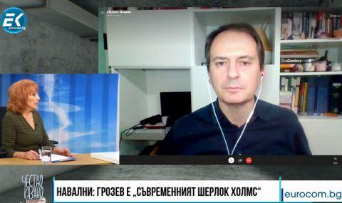 Журналист: Много е лесно да се докаже, че Путин е знаел за отравянето на Навални (ВИДЕО)