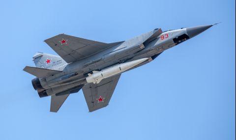 Русия вдигна изтребители срещу Франция и Норвегия