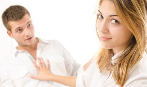 Три причини ценните жени да остават необвързани най-дълго