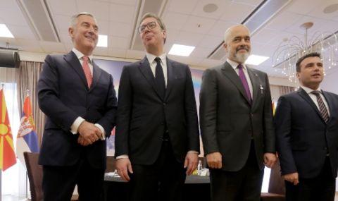 Големите мъже, които водят Балканите - 1