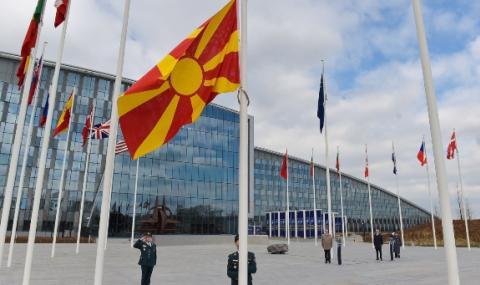 Голяма крачка за Северна Македония