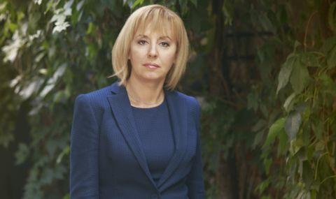 Манолова: Няма проблем да подкрепя премиер, излъчен от Демократична България или Има такъв народ