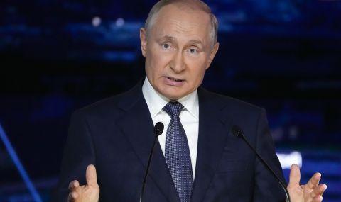 Ето какво каза Путин за бъдещето на Афганистан - 1