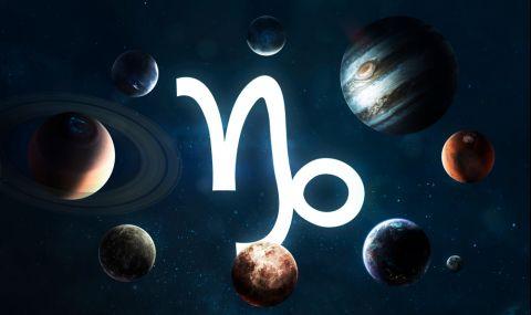 Венера навлиза в Козирог - ето какво означава това