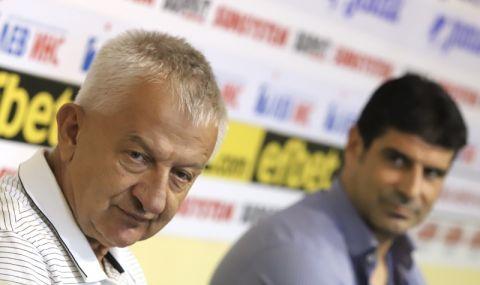 Крушарски даде заден за президентската надпревара в БФС - 1