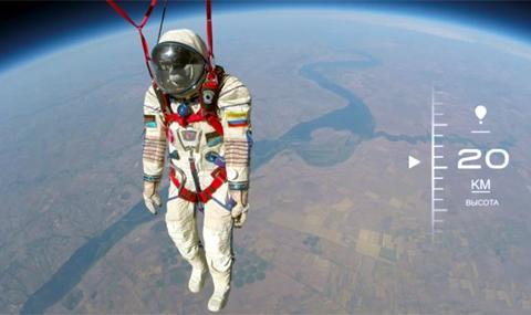 Руснаци правят екскурзия в космоса с балон (ВИДЕО)