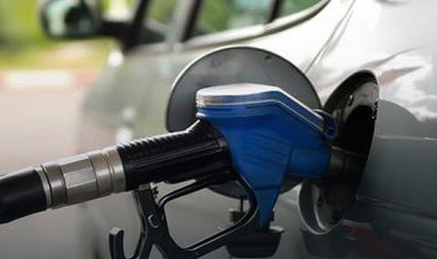 Пет начина да пестите бензин