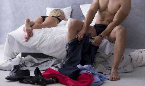 4 причини защо мъжете губят интерес след секс