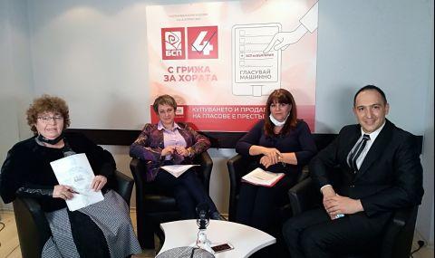 Анна Славова: Детското здравеопазване е ключов приоритет за БСП