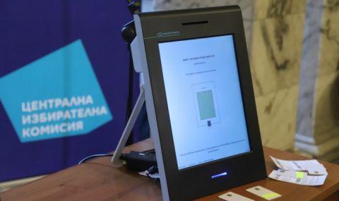 """""""Сиела Норма"""" иска по 5200 лева за всяка от новите 5000 машини за гласуване - 1"""