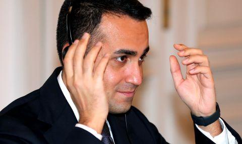 Италианското правителство гони двама руски дипломати