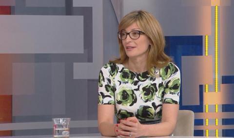 Захариева: Нямаше напрежение в Брюксел към Патриотите
