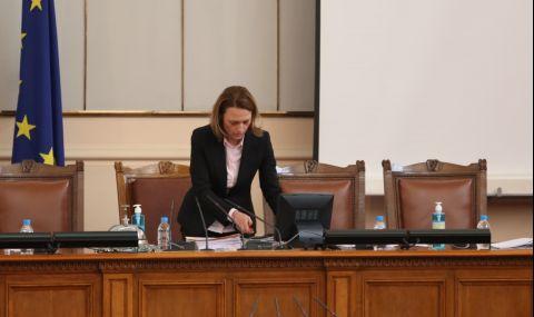Ива Митева ще представи новия интернет портал на Народното събрание