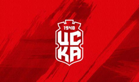 ЦСКА 1948 обяви нов старши треньор - 1