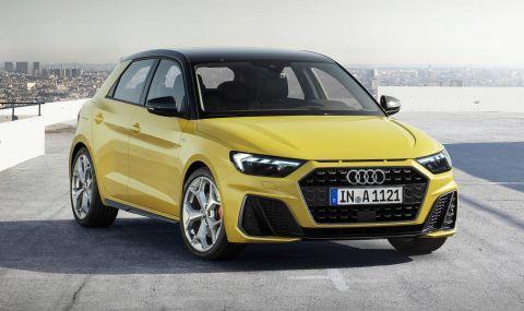 Най-малкото Audi с ДВГ остава в историята
