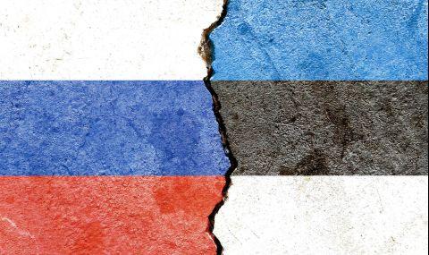 Действията на Естония могат да навредят на отношенията ѝ с Русия