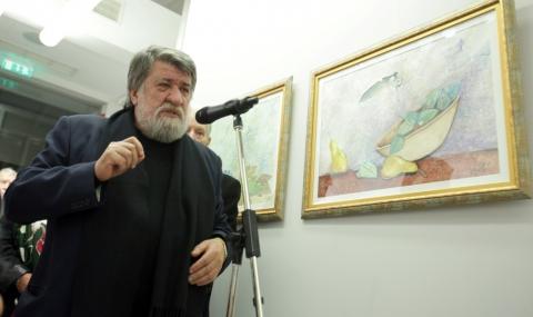 Откриват Българския Лувър преди 24 май - 1