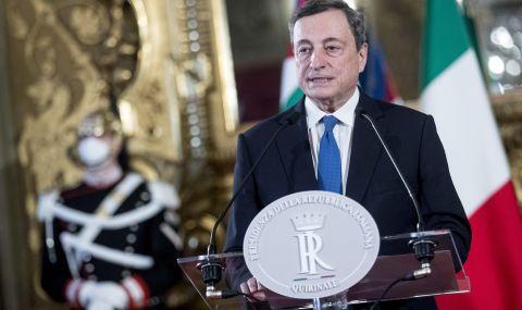 Италия очаква ново правителство