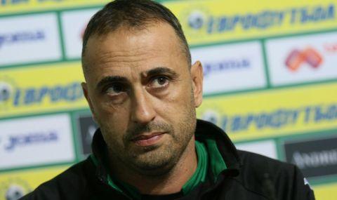 Все още не е ясно какво ще стане с Ивайло Петев и националния тим на Босна и Херцеговина