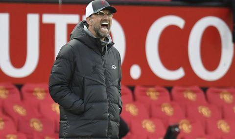 Барселона оглежда Клоп за треньор