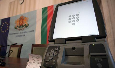 ЦИК избра фирмата за машините за гласуване