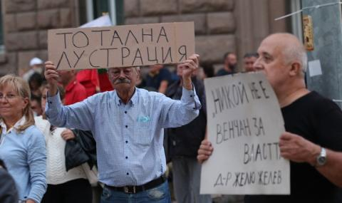 Ден 43: Протестът все още иска оставка на Гешев и Борисов