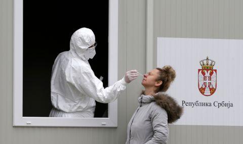 В Сърбия започва ваксинирането на медицинските лица
