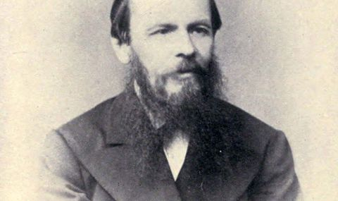 9 февруари 1881 г. Умира Достоевски