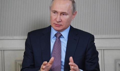 Путин: Стига с тази мания