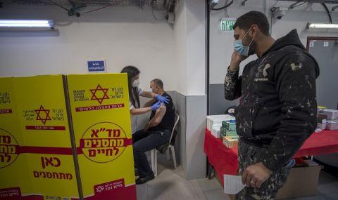 Протест в Израел срещу новите ограничения - 1