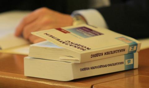 На първо четене: Драстично увеличение на наказанията за киберпрестъпления