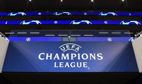 Реал, Барса и Юве изхвърчат от Шампионската лига до края на седмицата