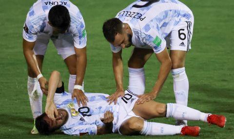 Зверска балтия срещу Меси при четвъртата победа на Аржентина в квалификациите (ВИДЕО) - 1