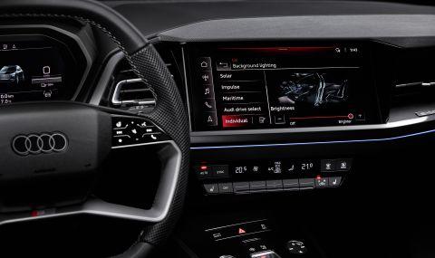 Audi представя два нови модела на 14 април - 6