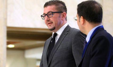 Мицкоски: Незабавно да се окаже натиск над България!