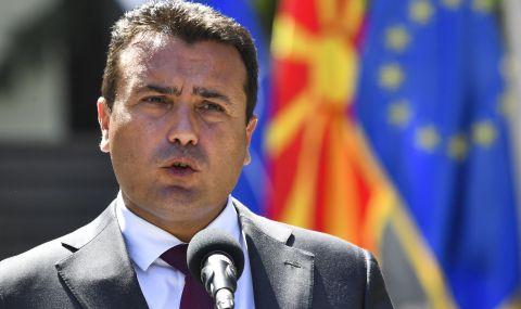 Важни споразумения в Северна Македония
