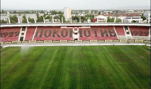 Локо Сф започна мащабен ремонт на стадиона в квартал