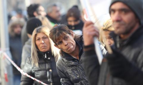 """""""ДРОМ"""": Правителството да даде пари и на безработните роми!"""