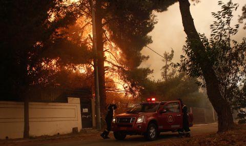 Горещини и пожари в България, Турция, Гърция и Италия - 1