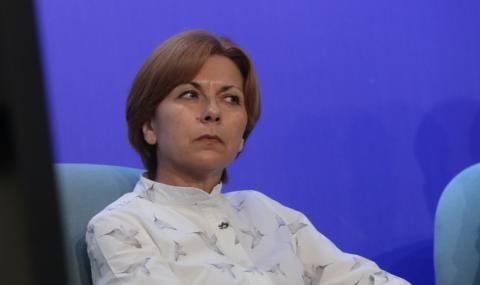 Боряна Димитрова,