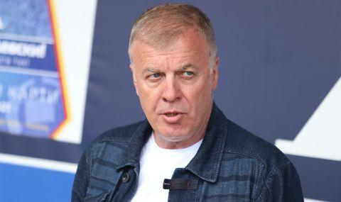 Искат от Наско Сираков да върне поста спортен директор в Левски - 1